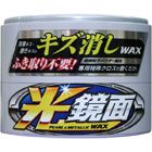 Soft99 光鏡面WAX