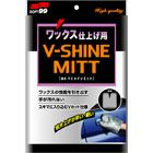 Soft99 V-SHINE MITT