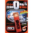 Soft99 〔WEB価格〕ガラコ ミラーコート ZERO