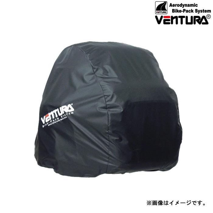 VENTURA ストームカバー ラリーパック3用