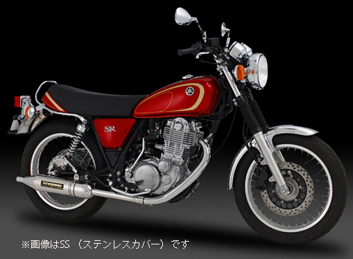 YOSHIMURA JAPAN Slip-On サイクロン PATRIOT SR400FI '10