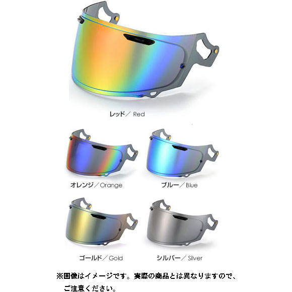 タニオ 〔WEB価格〕スーパーアドシスMZ ライトスモークミラーシールド MZ/MZ-F