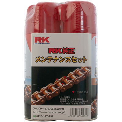 RK JAPAN 〔WEB価格〕RK 純正メンテナンスセット (ルブ+クリーナー 各420ml)