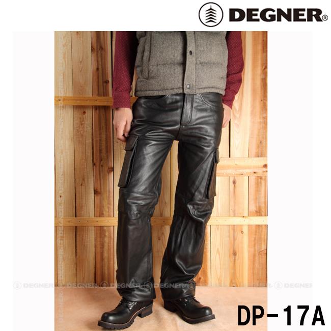 DEGNER 〔WEB価格〕DP-17A レザーカーゴパンツ/LEATHER CARGO PANTS(ブラック)春夏用