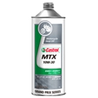 Castrol MTX(ギアオイル)