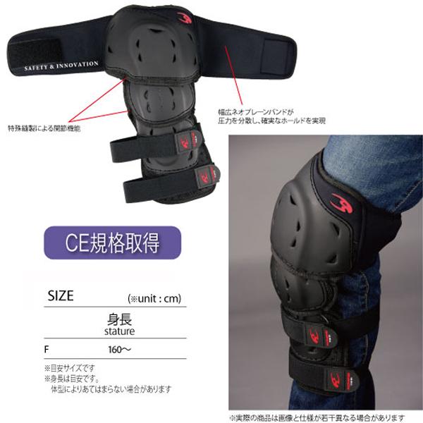 komine 〔WEB価格〕SK-627 ネオニーシンガード