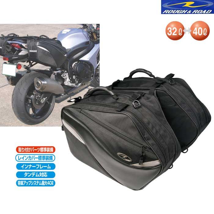 ROUGH&ROAD 〔WEB価格〕RR9108 タンデムエアロサイドバッグ