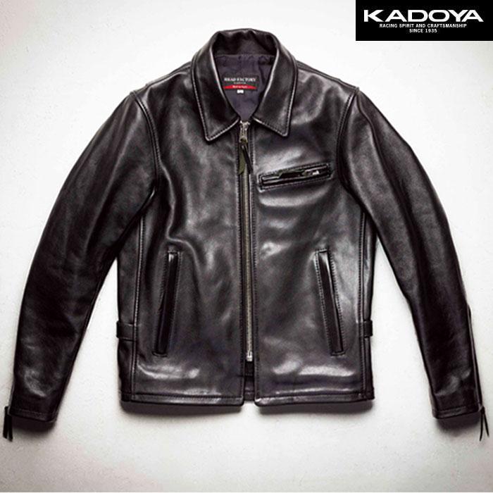KADOYA 〔WEB価格〕【受注生産】 【大きいサイズ】 HF/AS-2 VS レザージャケット