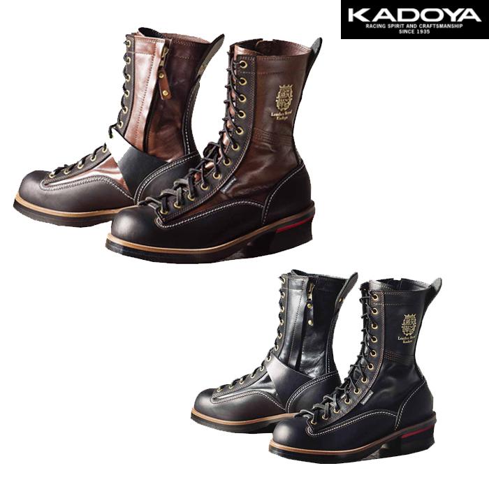 KADOYA 〔WEB価格〕4320 RIDE LOGGER(ライドロガーブーツ)