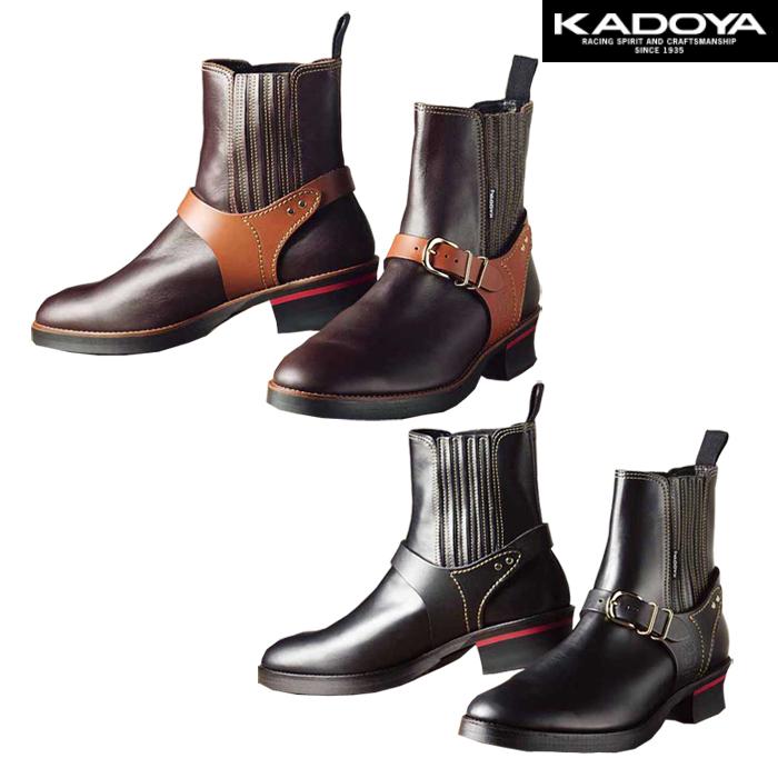 KADOYA 4321 RIDE CHELSEA(ライドチェルシーブーツ) ツーリングショートブーツ