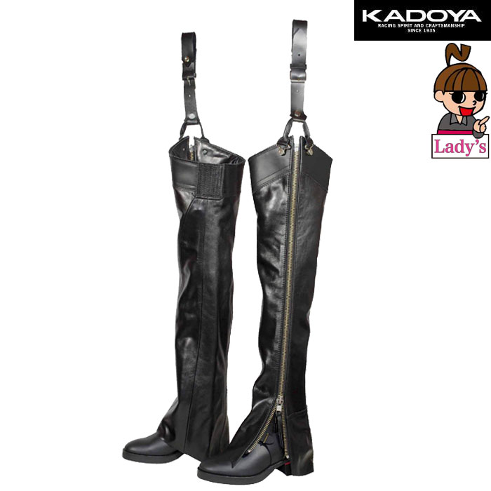 KADOYA 〔WEB価格〕【レディース】8301 RIDEWADER Marianne 2 (マリアンヌ)