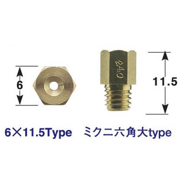 POSH 12オーバーサイズメインジェットBセット(ミクニ六角大、直径6mm×全長11.5mm)