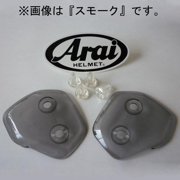 Arai TXホルダー