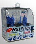 M&Hマツシマ ハロゲン2個入りハードケース ホワイトLEDバルブ付き HS1/H4 12v 35/35w
