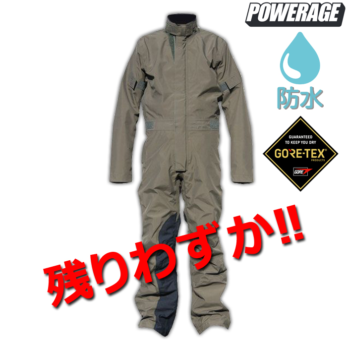 POWERAGE 【WEB限定】GORE-TEXレインウェア【VSRスーツ】