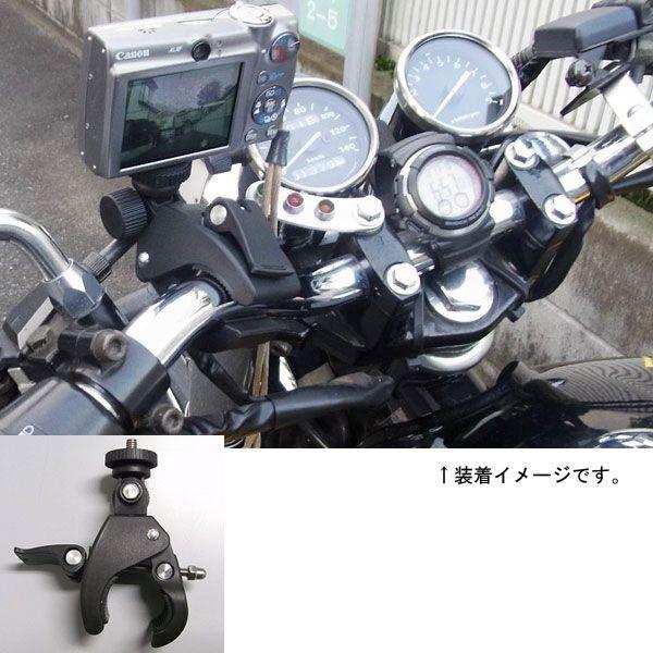 N-PROJECT MCシグナル カメラホルダー2