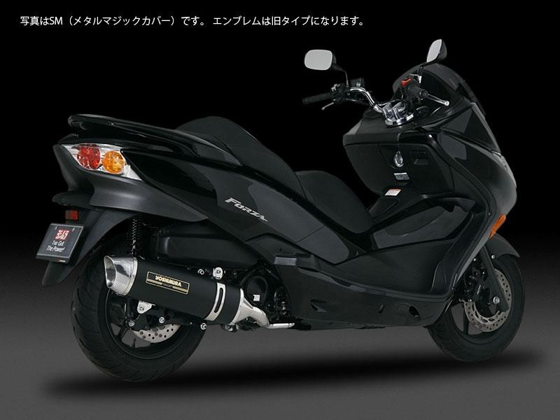 YOSHIMURA JAPAN 【WEB限定】Oval-Coneサイクロン メタルマジックカバー FORZA X 2008年他