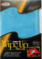 山城 CR-1 Wipe Up mitten