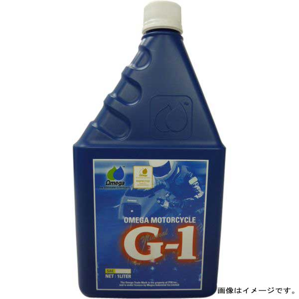 OMEGA MOTOR OIL G-1エンジンオイル SAE 10W40  1L 4562298840929