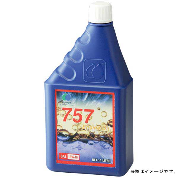 OMEGA MOTOR OIL 757エンジンオイル SAE 15W40  20L 4562298840189