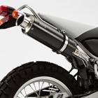 BEAMS SS300カーボン アップタイプ S/O マフラー