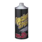 新日石トレーディング RACING SPEC PRO 2T
