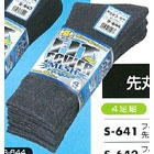おたふく手袋 フィットパワー メッシュ靴下 先丸 4足組