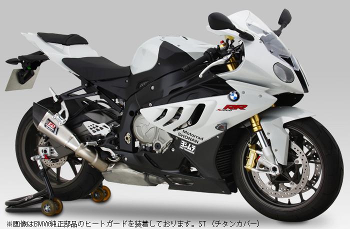 YOSHIMURA JAPAN 【お取り寄せ】Slip-On R-11サイクロン2エンド EXPORT SPEC S1000RR '10-'14〔決済区分:代引き不可〕