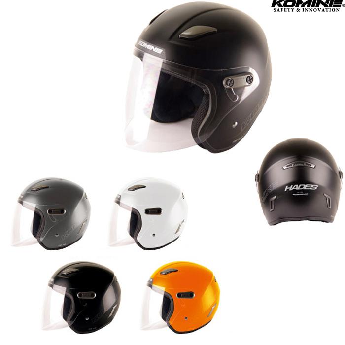 komine 〔WEB価格〕HK-169 ヘルメット HADES 『ハーデス』