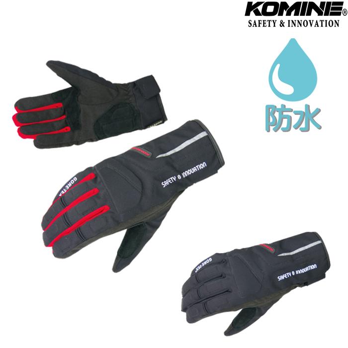 komine GK-128 GTX レイングローブ ANIMA 『アニーマ』 防水モデル