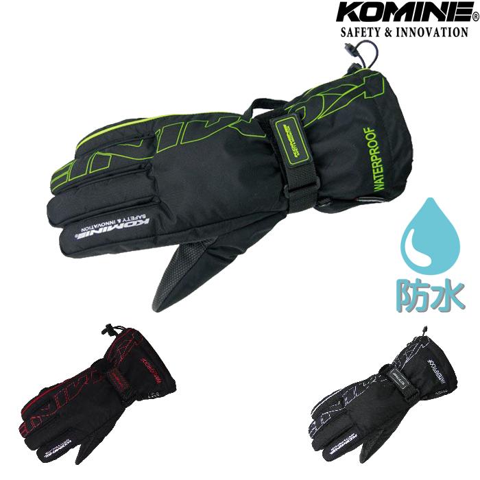 komine GK-132 レインオーバーグローブ 防水モデル