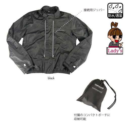 komine 【レディース】 JK-024 ウォータープルーフライニングジャケット 透湿 防水