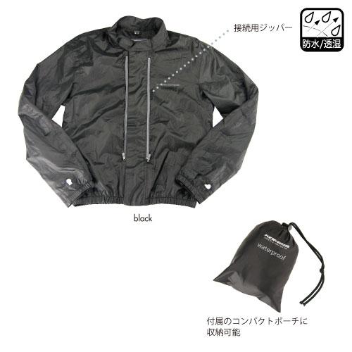 komine JK-024 ウォータープルーフライニングジャケット 透湿 防水