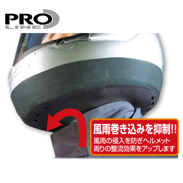 ROUGH&ROAD PL82 PRO LINEウィンドジャマー2 防寒 防風