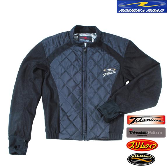ROUGH&ROAD RR6883 チタンシンサレートスリムインナージャケット 防寒 防風