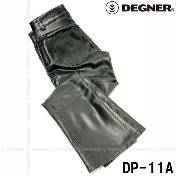 DEGNER 〔WEB価格〕DP-11A レザーパンツ (ブーツカット) 春夏用