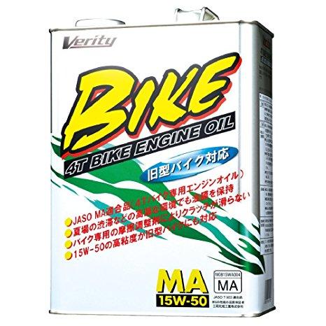 三和化成工業株式会社 〔WEB価格〕BIKE 15W50 MA  4L