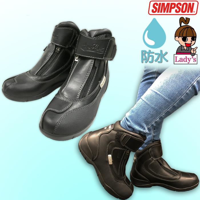 SIMPSON 【残り僅か!!】SPB-061L レディース ショートブーツ