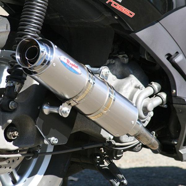 RPM 【お取り寄せ】80D-RAPTOR Titan