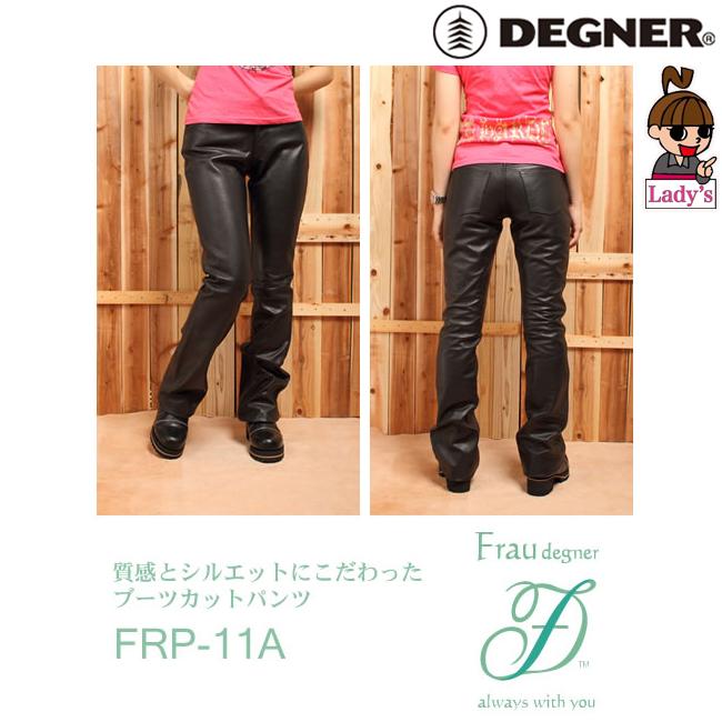 DEGNER FRP-11A 【レディース】レザーパンツ/LEATHER PANTS(ブラック)