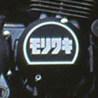 MORIWAKI 【お取り寄せ】ポイントカバー