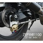 ROUGH&ROAD リアフローティングキット Type1