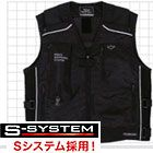 hit-air(無限電光) JV Type Vest S-System