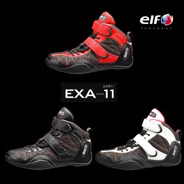 elf 〔WEB価格〕EXA 11[エクサ11] ライディングブーツ/バイク用