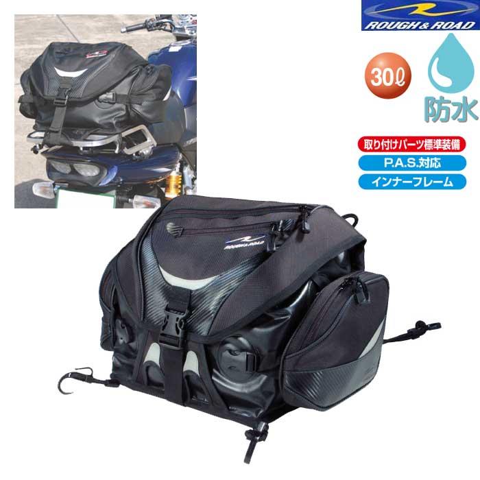 ROUGH&ROAD 〔WEB価格〕RR5607 AQA DRYシートバッグ
