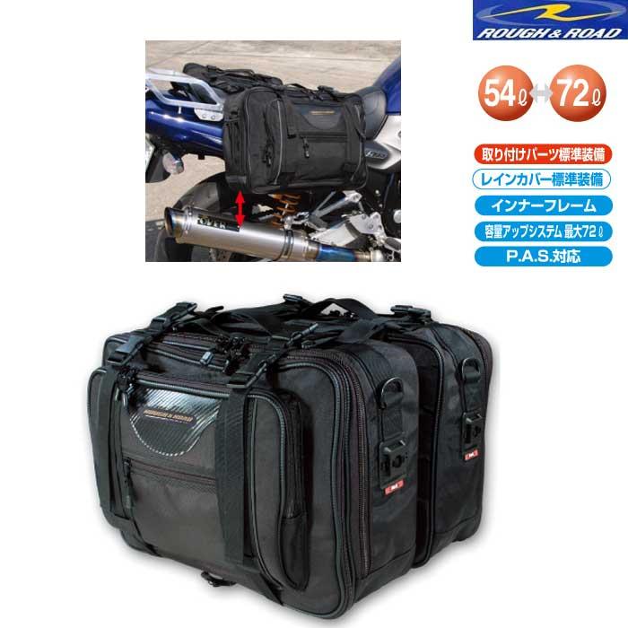 ROUGH&ROAD 〔WEB価格〕RR5632 ロードサイドバッグ