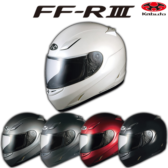 OGK kabuto 〔WEB価格〕FF-R3 フルフェイス ヘルメット