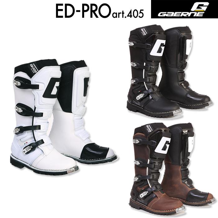 GAERNE 〔WEB価格〕ED-PRO ART405 オフロードブーツ