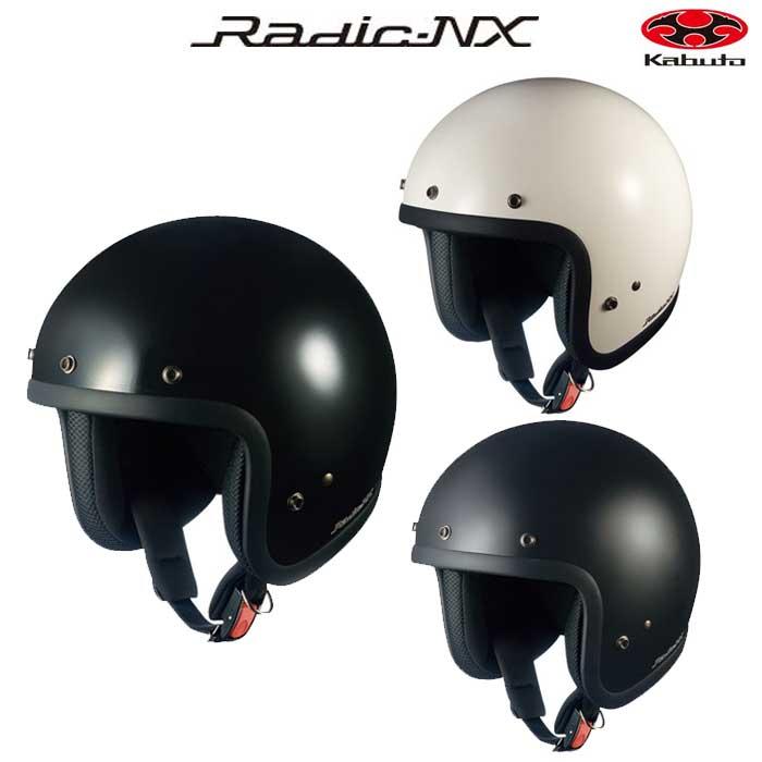 〔WEB価格〕RADIC NX [ラディック・NX] ジェットヘルメット