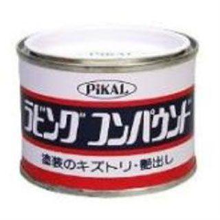 日本磨料工業株式会社 ピカール ラビングコンパウンド
